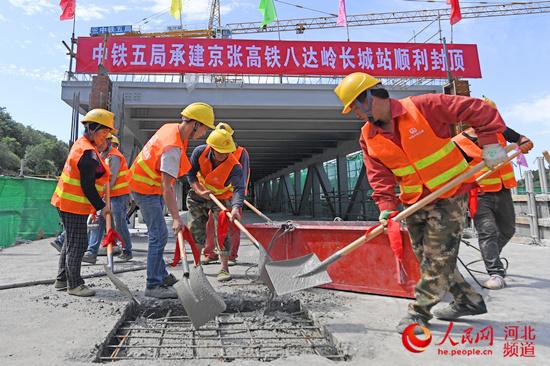 京张高铁最后一个站房封顶2019年底全线开通