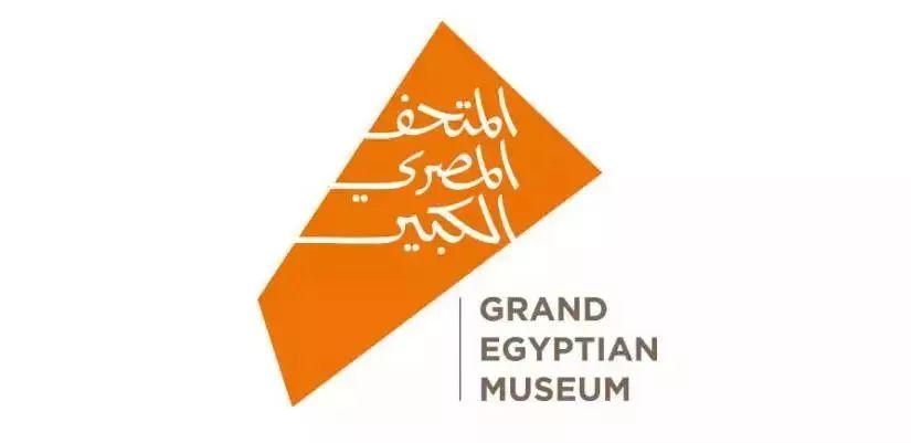 大埃及博物馆logo的设计灵感来自大埃及博物馆建筑俯视的独特形状,这也是很多品牌设计中常用的表现形式.