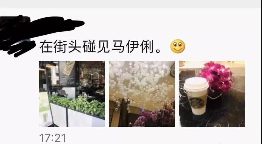 马伊琍离婚后带大女儿游新加坡母女俩高档餐厅用餐被偶遇_爱马
