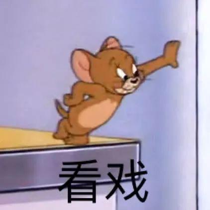 """激吻照曝光!男女爱豆被扒""""恋爱实锤""""震惊全网,所属社回应:已分手......"""