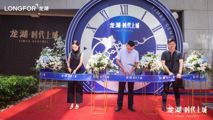 龙湖·时代上城|营销中心开放燃动河西心,首日到访超千人!