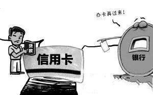严查夫妻捆绑贷款利用强制收费酒店主题情趣银行广东图片