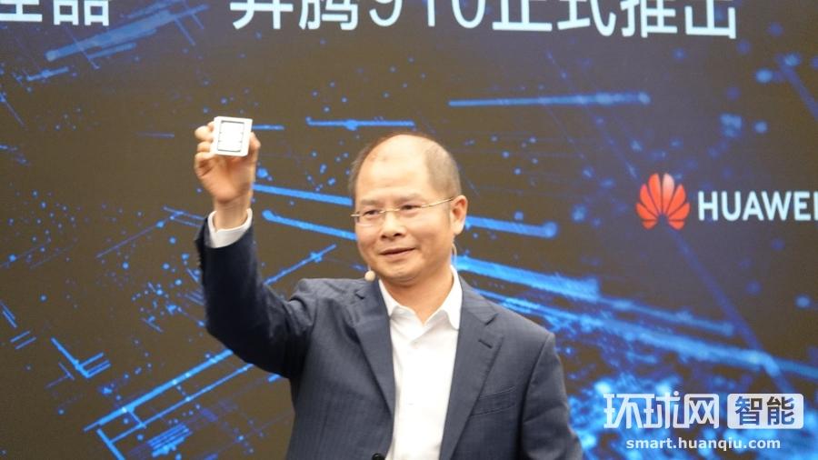 解局:华为发布最强算力AI处理器 昇腾910是什么大招