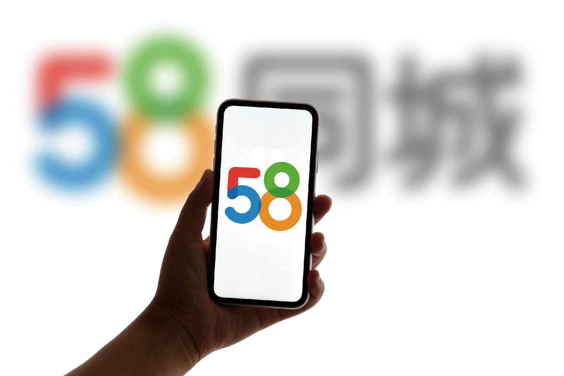 58同城姚劲波:年底将降级或请走10%副总裁