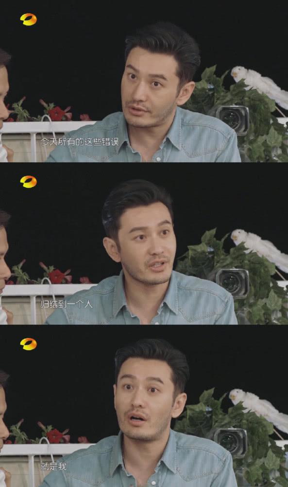 黄晓明总在吃饭时开会被狂吐槽《中餐厅》忙解释