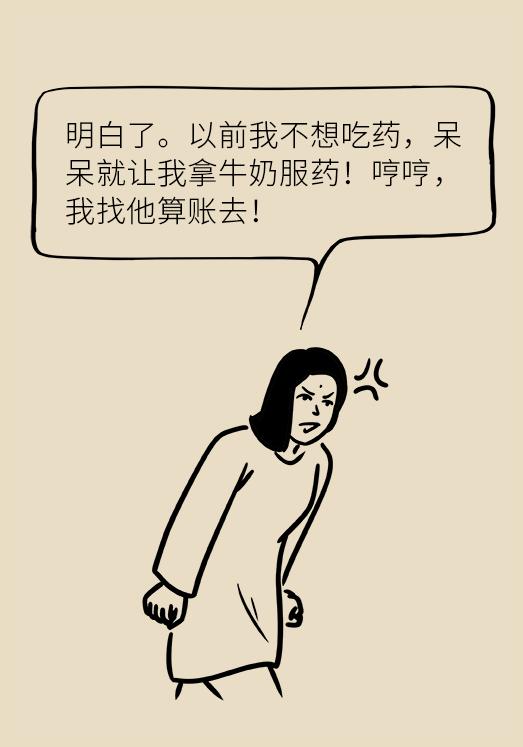 香港恒生大学教师穿黑衣戴头盔面罩上课,校方却这样回应