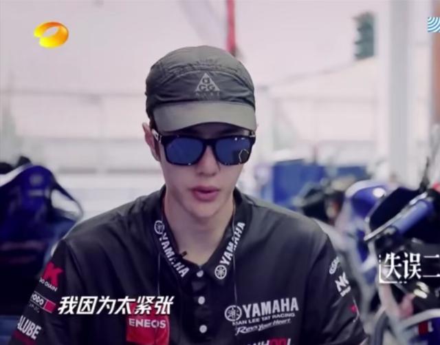 """王一博赛车夺冠纪录片曝光,""""我不想当花瓶,我是职业选手"""""""