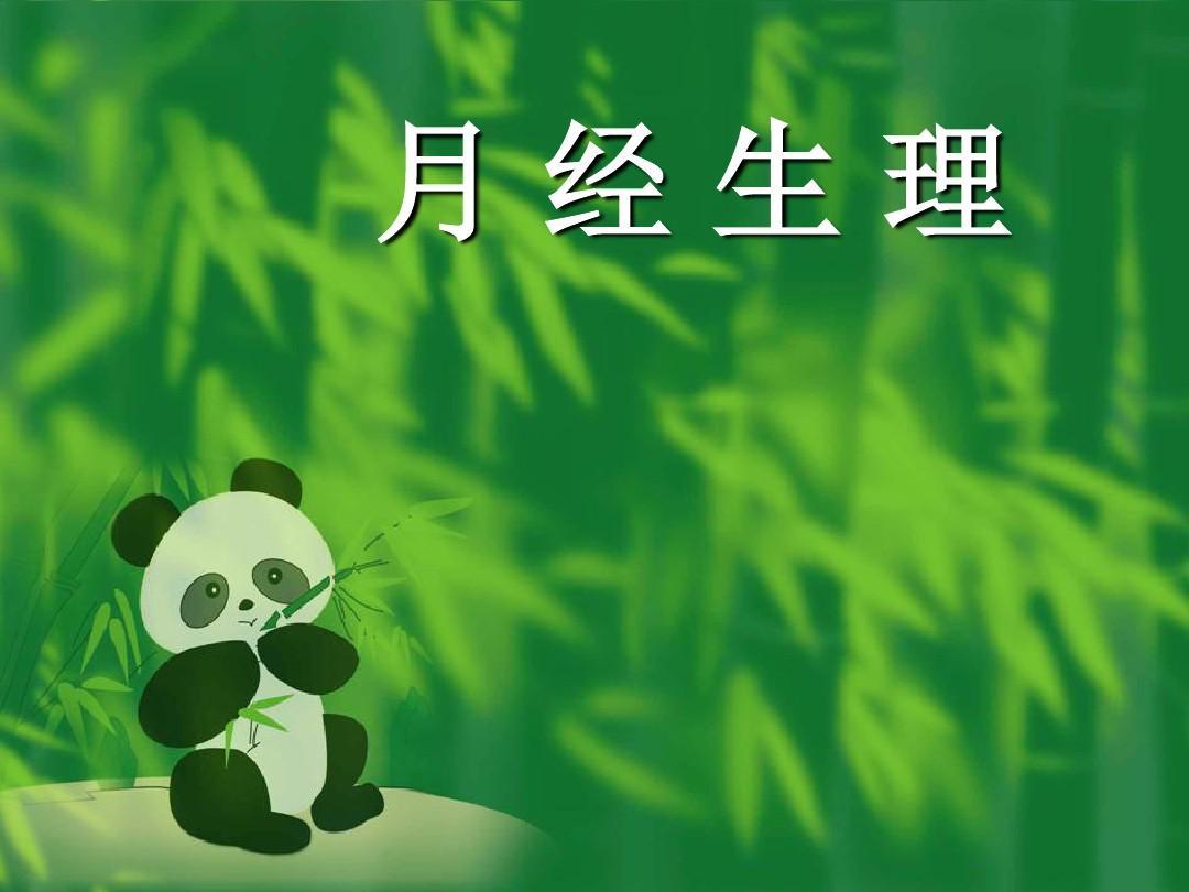 2014十大关键词-课件(PPT讲稿).ppt - 淘豆网