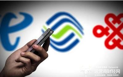 """工信部回应""""4G降速""""谣言  会与5G长期并存"""