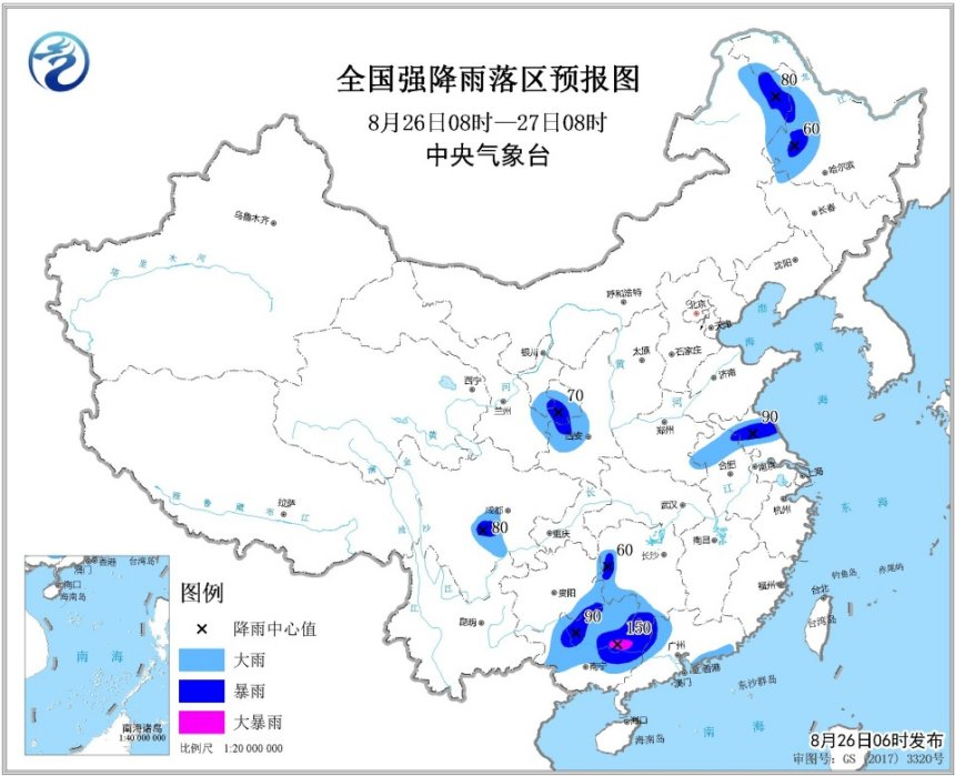 <b>华南江淮江汉等地有强降雨 西北地区东部和东北地区大部有降水过程</b>