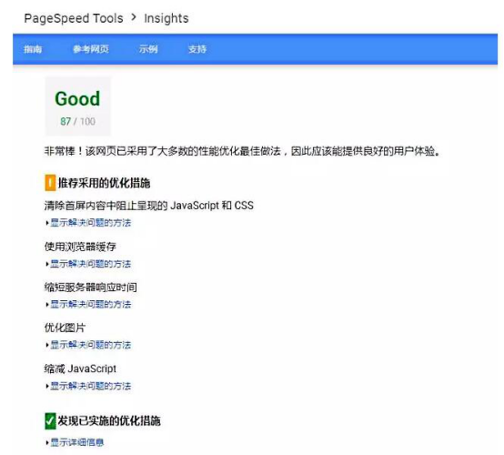 huangsewangzhandizhi_工具地址:https://developers.google.