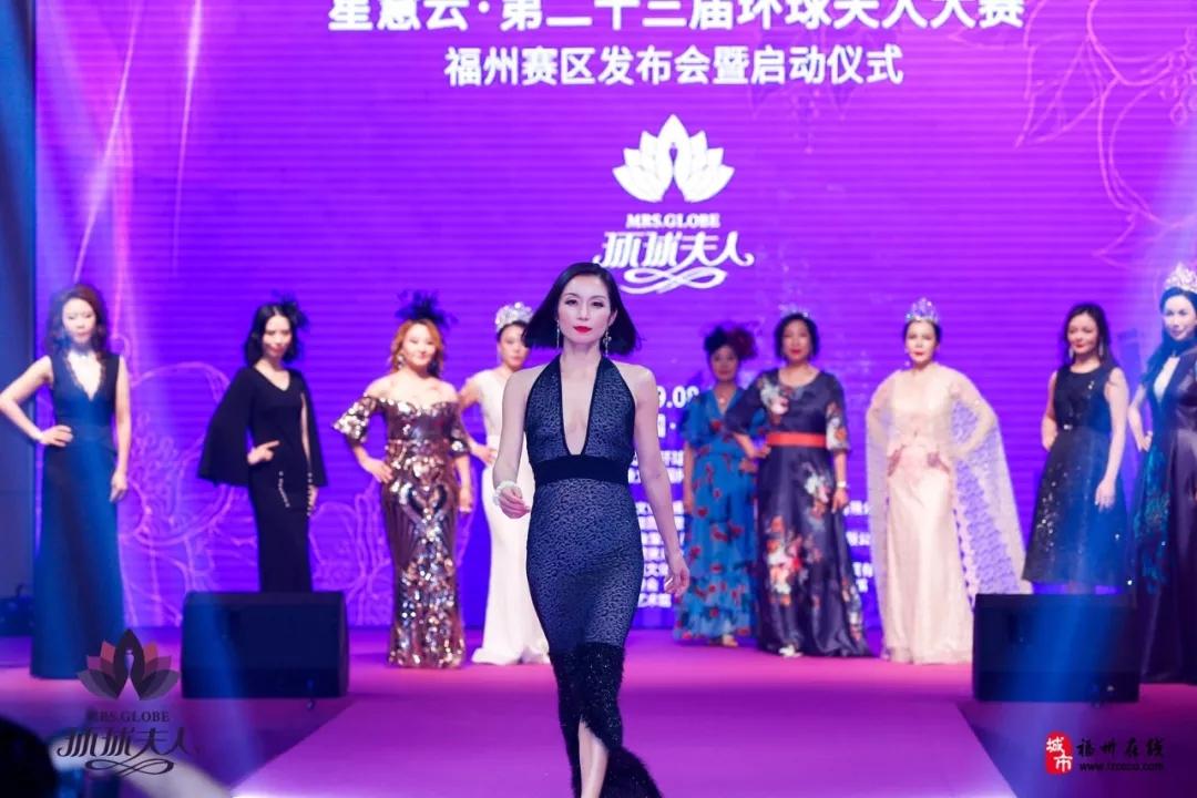 时尚女魔头唐拉拉以多重身份现身第二十三届环球夫人大赛福州赛区发布
