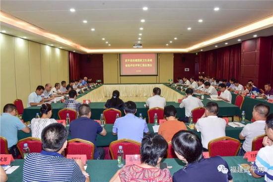 武平县创建国家卫生县城工作接受省级评估评审