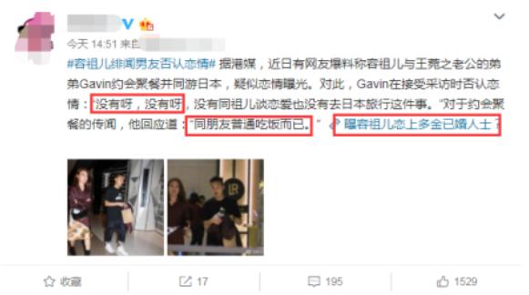 """容祖儿被曝充当""""第三者"""" 本人火速发文澄清,39岁至今仍单身 作者: 来源:猫眼娱乐V"""