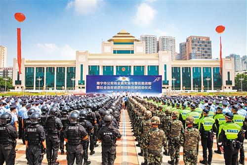 """南宁警方""""晒""""出平安报表 南宁市群众安全感高达96.87%"""