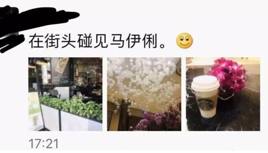 还在旅游散心?网友新加坡偶遇马伊琍和文君竹,墨镜遮脸很低调资讯