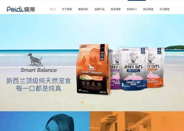 电商历史第一家全球宠物电商近千亿解析中国宠物的生意经