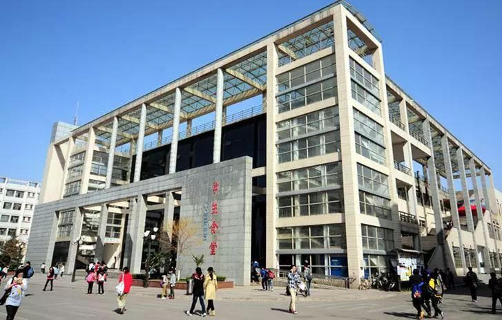 西安外国语大学排名_西安外国语大学