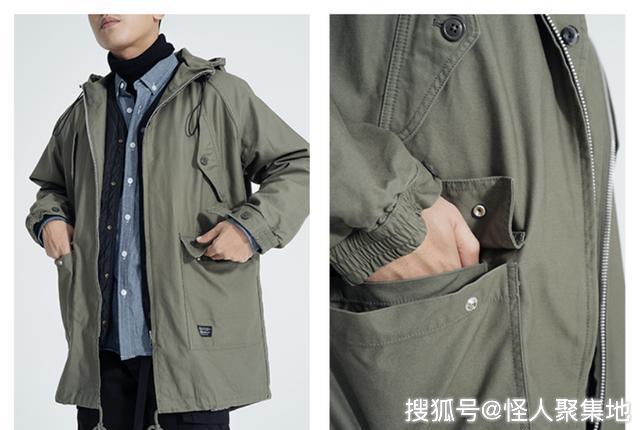 便宜风衣_和平精英黄金风衣图片