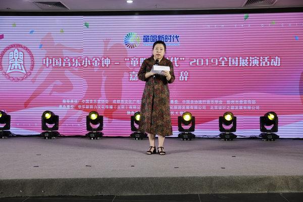 """付林金兆钧现身中国音乐小金钟""""童唱新时代""""发布会"""