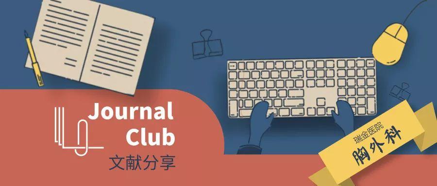 「Journal Club」应用多区域测序技术研究肿瘤异质性与发现潜在治疗靶点