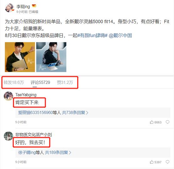 http://www.110tao.com/dianshangrenwu/63397.html