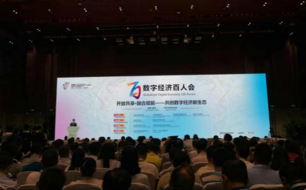邬贺铨:5G将成为数字经济的新引擎