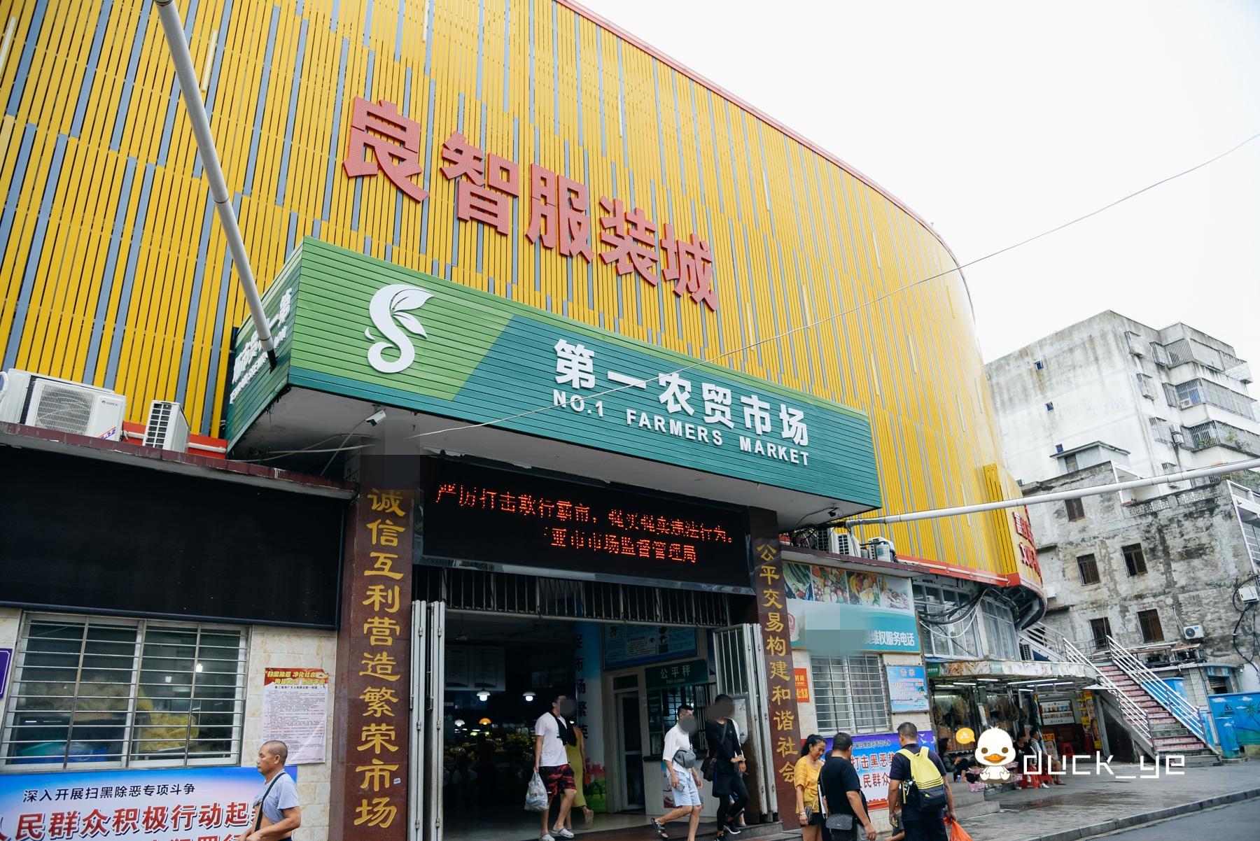 三亚旅游必打卡的第一市场,海鲜琳琅满目,食客感叹:吃货天堂