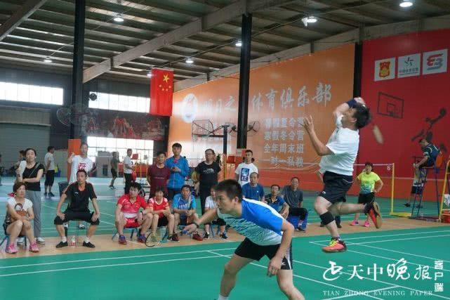 <b>驻马店三运会全民健身县区组羽毛球比赛落幕</b>