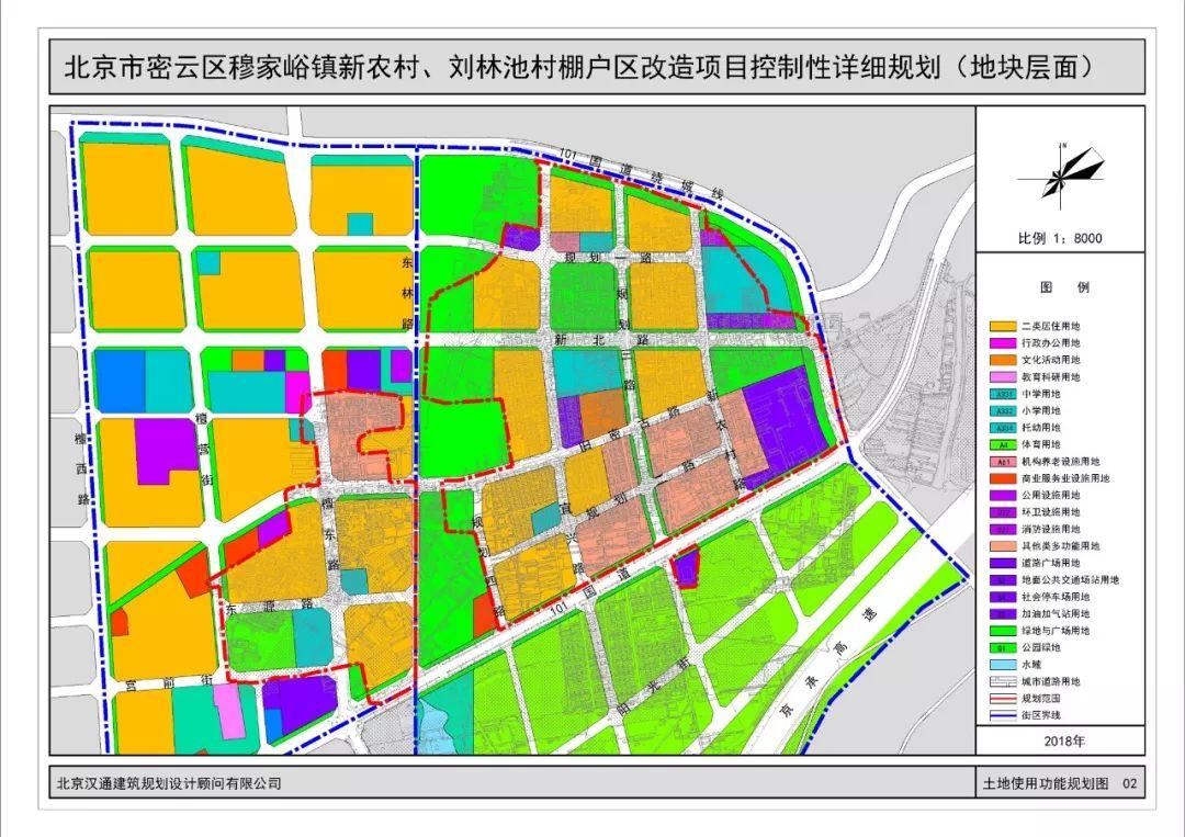 2018草池镇规划图