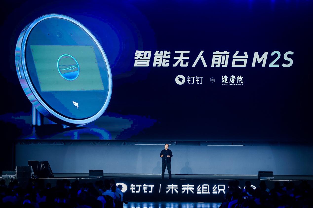 钉钉新推多款智能办公硬件,打造未来数字化入口_罗技