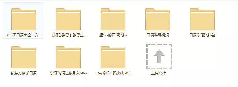 matlab 全部matlab资料文件集锦 到精通程 资料太多不一一列举 资料