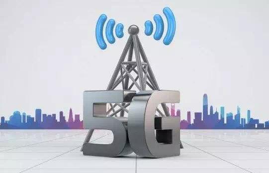 河北港口集团成为我省第一家应用5G技术的国企
