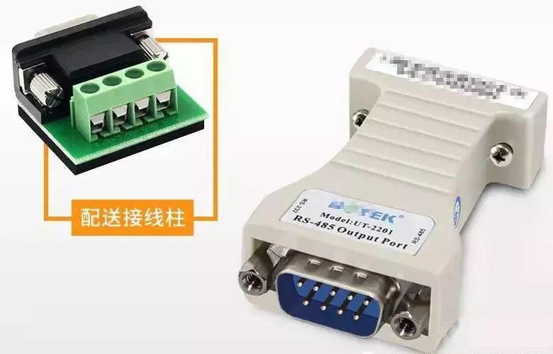 rs485转换器_RS232接口与RS485究竟有什么区别?_传输线