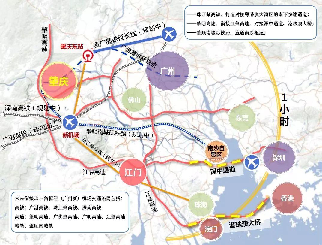 肇庆的发展蓝图曝光,机场 高铁 高速,未来十年值得期待