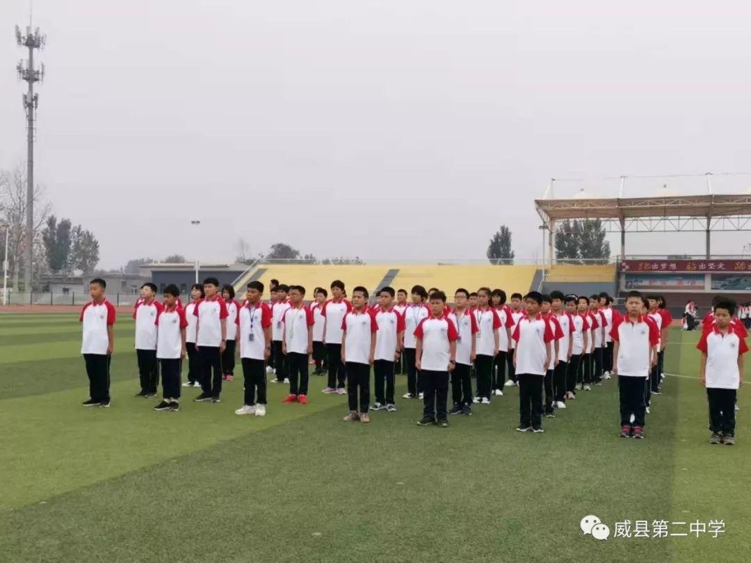 江西省上饶市上饶县第二中学首页_正确云资源