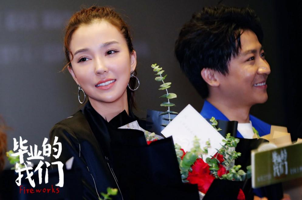 《毕业的我们》首映 黄榕生献唱主题曲