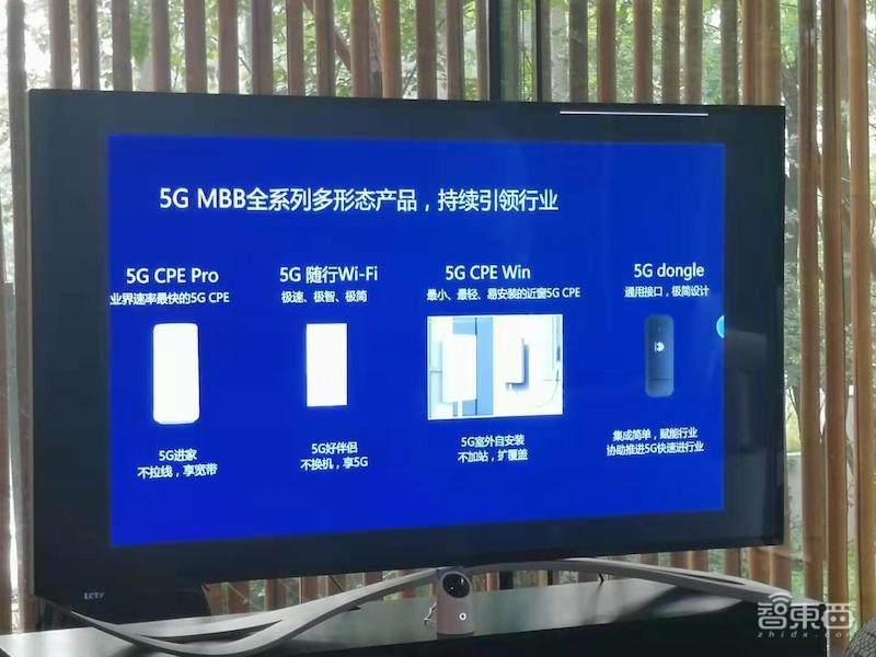 华为5G CPE Pro网速实测超900Mbps,可同时接64台设备