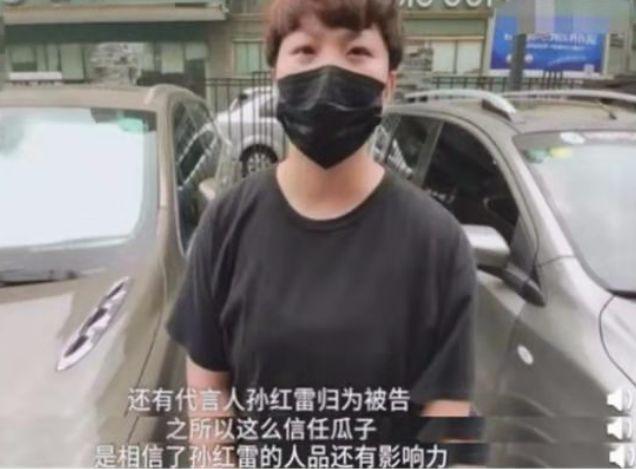 被代言 男性疾病广告的吴京把某医院告了索赔30万