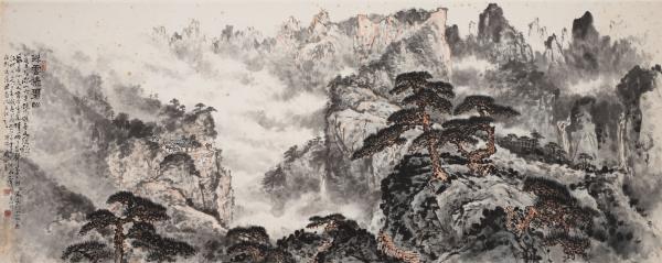 5万元成交. 钤印:漠阳,关山月,八十年代 题识:浮云卷碧山.图片