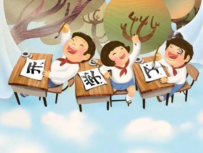 致家长:开学了,为了孩子,请家长们大声朗读三遍!