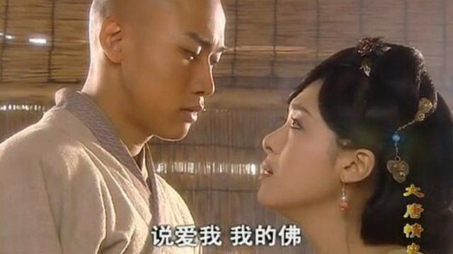 高阳公主深得唐太宗宠爱而飞扬跋扈 但武则天可不买她的账!