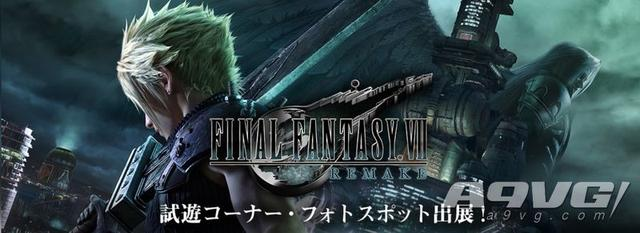 SQUAREENIX公开TGS2019首批出展阵容《最终幻想7R》可试玩_Switch