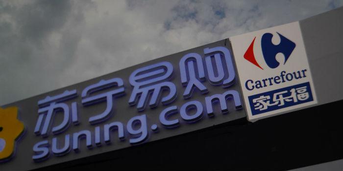 苏宁收买家乐福中国经过过程反垄断审查 行将步入实施阶段