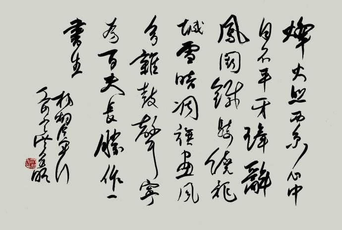 北宋时我国出现了第一本真正意义上的军用通信密码表