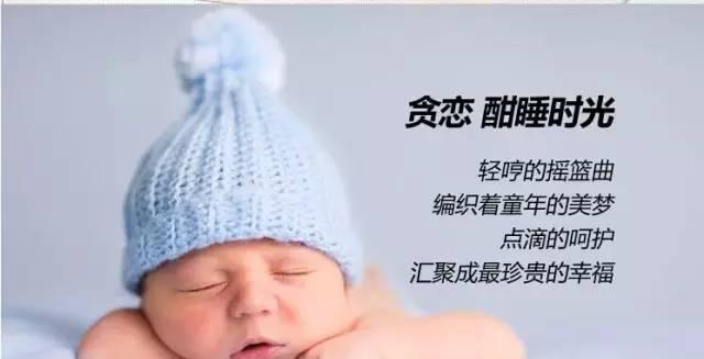 这一款好孩子婴儿床可以入这个抠门又娘炮的老公的眼了_良良母婴
