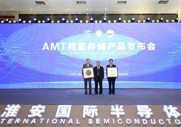 全球第三家 时代全芯宣布推出革命性PCM相变存储芯片