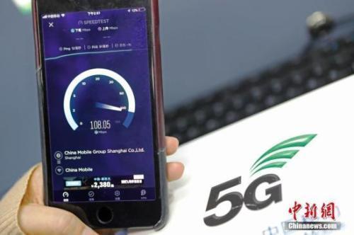 将来5G资费订价怎样走?三大年夜运营商传出这些旌旗灯号
