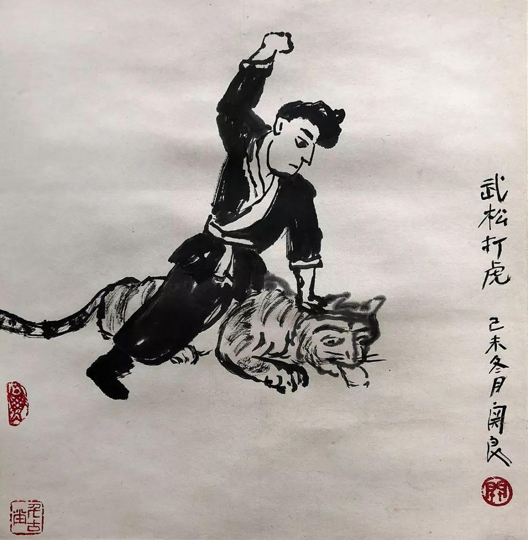 关良 杨群戏剧人物水墨画展