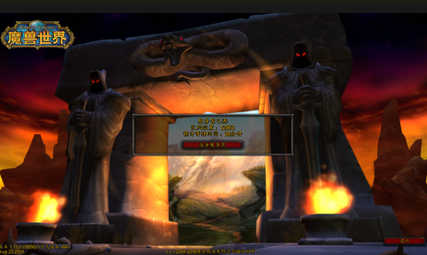 《魔兽世界》怀旧服正式开服 服务器爆满排队过万